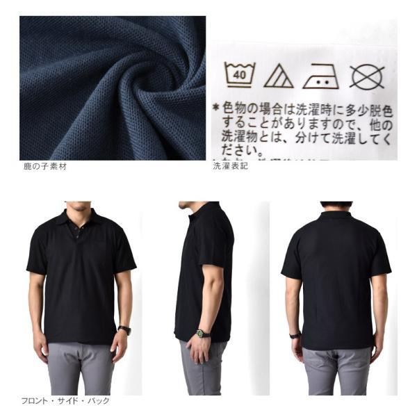ポロシャツ 無地 吸汗速乾 ドライ 形態安定 チームウェア べースポロ 店舗 ユニホーム メンズ セール|aruge|09