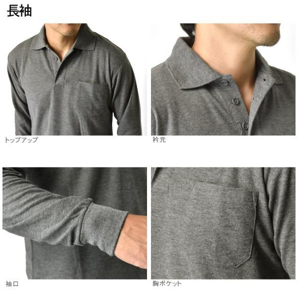 ポロシャツ 無地 吸汗速乾 ドライ 形態安定 チームウェア べースポロ 店舗 ユニホーム メンズ セール|aruge|10