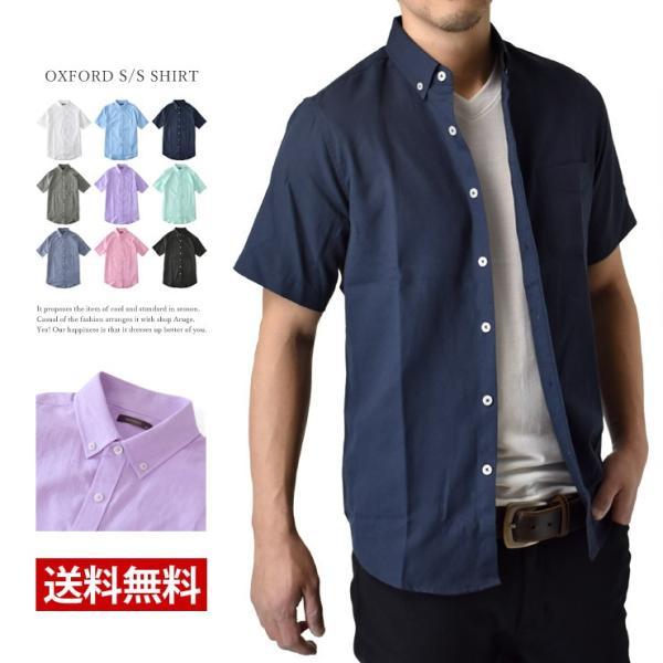 ボタンダウン カジュアルシャツ ミリタリーシャツ メンズ オックスフォード セール 半袖  クールビズ 開襟シャツ|aruge