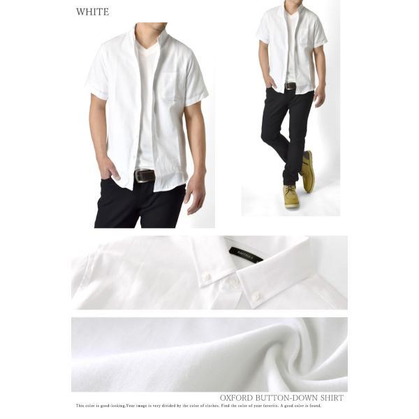 ボタンダウン カジュアルシャツ ミリタリーシャツ メンズ オックスフォード セール 半袖  クールビズ 開襟シャツ|aruge|03