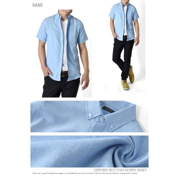 ボタンダウン カジュアルシャツ ミリタリーシャツ メンズ オックスフォード セール 半袖  クールビズ 開襟シャツ|aruge|04