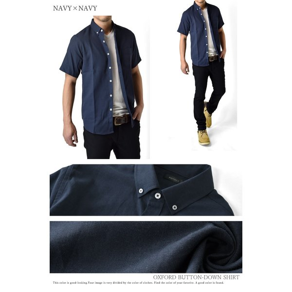 ボタンダウン カジュアルシャツ ミリタリーシャツ メンズ オックスフォード セール 半袖  クールビズ 開襟シャツ|aruge|05