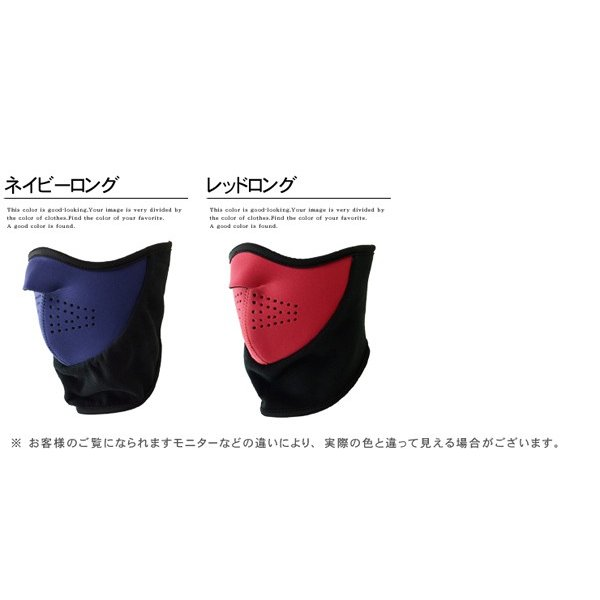 フェイス マスク ネックウォーマー メンズ フリース クロロプレーン 防寒 通気穴付 セール 冷え対策 保温グッズ aruge 05