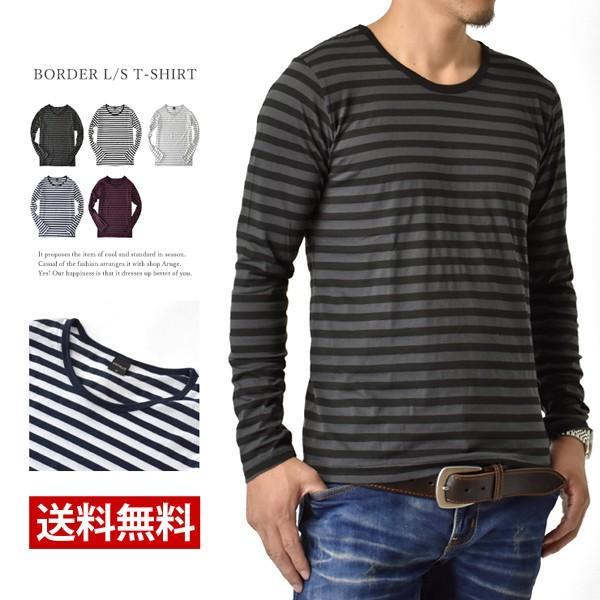 ロングTシャツ ボーダー 長袖 Tシャツ  カットソー おしゃれ メンズ|aruge