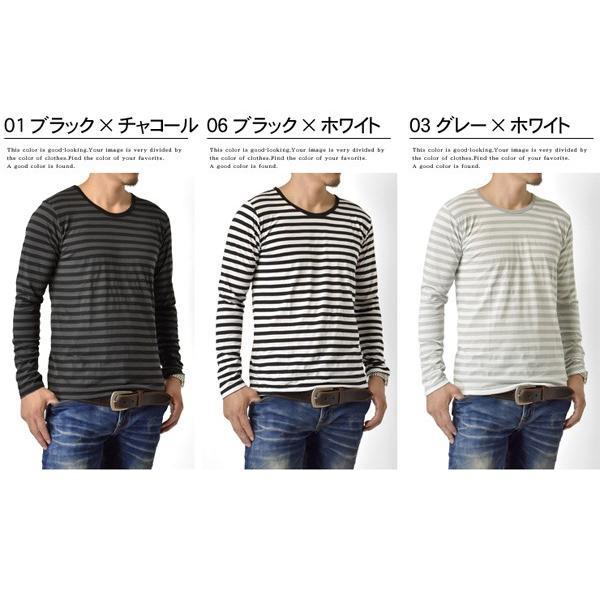 ロングTシャツ ボーダー 長袖 Tシャツ  カットソー おしゃれ メンズ|aruge|03
