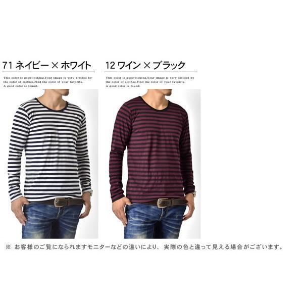 ロングTシャツ ボーダー 長袖 Tシャツ  カットソー おしゃれ メンズ|aruge|04