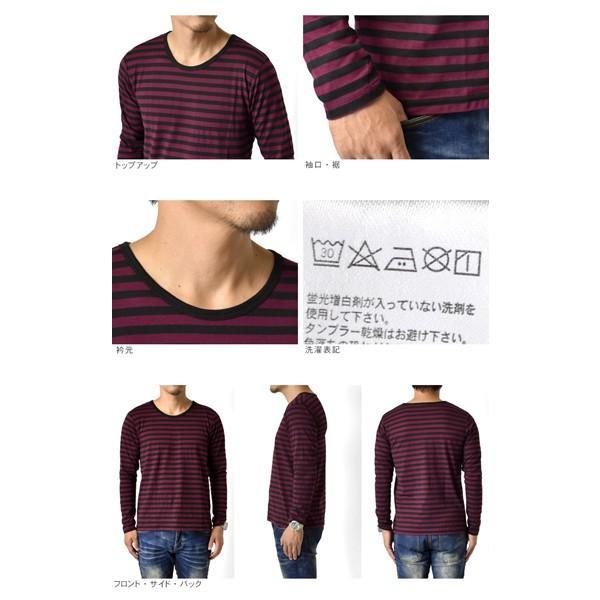 ロングTシャツ ボーダー 長袖 Tシャツ  カットソー おしゃれ メンズ|aruge|05