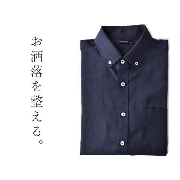 長袖シャツ メンズ ミリタリーシャツ オックスフォードシャツ ボタンダウン 長袖 セール|aruge|08