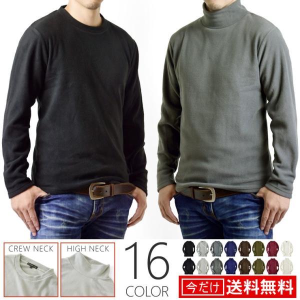 フリース マイクロフリース スウェット カレッジ柄 メンズ ニット セーター セール 大きいサイズ M L LL 2L 3L XL XXL|aruge