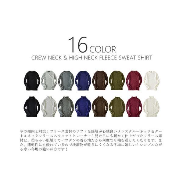 フリース マイクロフリース スウェット カレッジ柄 メンズ ニット セーター セール 大きいサイズ M L LL 2L 3L XL XXL|aruge|02