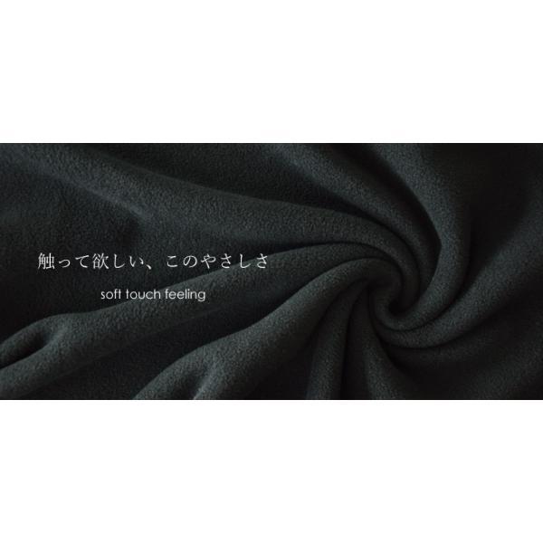 フリース マイクロフリース スウェット カレッジ柄 メンズ ニット セーター セール 大きいサイズ M L LL 2L 3L XL XXL|aruge|03