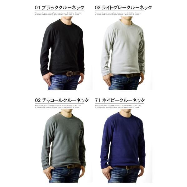 フリース マイクロフリース スウェット カレッジ柄 メンズ ニット セーター セール 大きいサイズ M L LL 2L 3L XL XXL|aruge|04
