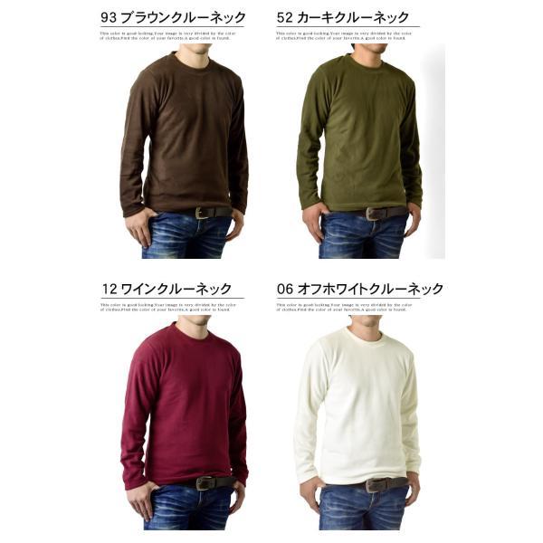 フリース マイクロフリース スウェット カレッジ柄 メンズ ニット セーター セール 大きいサイズ M L LL 2L 3L XL XXL|aruge|05