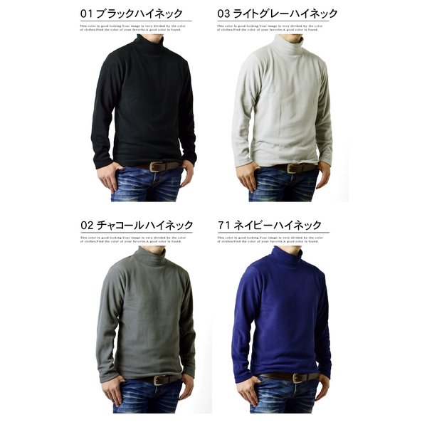 フリース マイクロフリース スウェット カレッジ柄 メンズ ニット セーター セール 大きいサイズ M L LL 2L 3L XL XXL|aruge|06