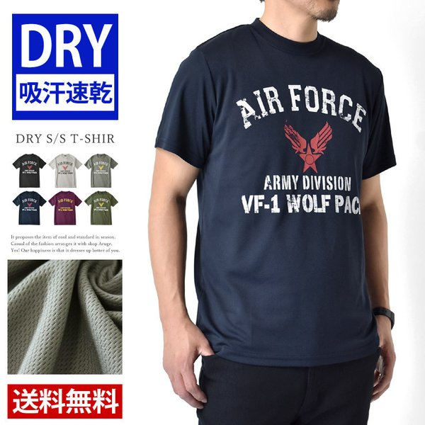 Tシャツメンズ半袖Tシャツ吸汗速乾ドライプリントアメカジロゴセールmens