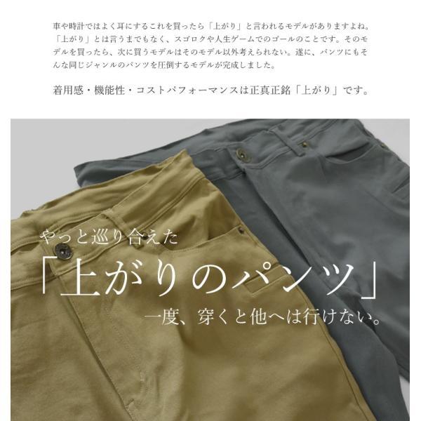 チノパン 伸縮 ストレッチ  イージーパンツ ダメージデニム デニム スキニー メンズ ジーンズ セール 大きいサイズ M L LL 3L 40歳 ボトムス ジョガーパンツ|aruge|02