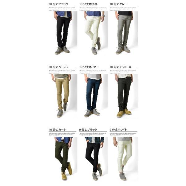 チノパン 伸縮 ストレッチ  イージーパンツ ダメージデニム デニム スキニー メンズ ジーンズ セール 大きいサイズ M L LL 3L 40歳 ボトムス ジョガーパンツ|aruge|13