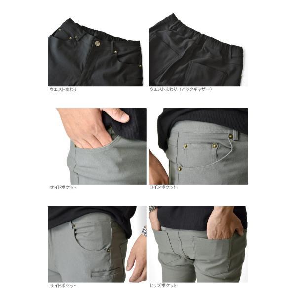 チノパン 伸縮 ストレッチ  イージーパンツ ダメージデニム デニム スキニー メンズ ジーンズ セール 大きいサイズ M L LL 3L 40歳 ボトムス ジョガーパンツ|aruge|16