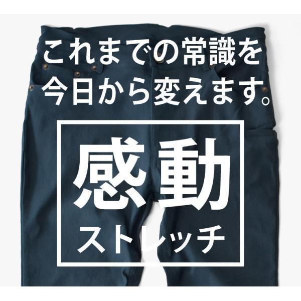 ストレッチ  イージーパンツ ダメージデニム デニム スキニー メンズ ジーンズ 伸縮 大きいサイズ M L LL 3L ボトムス ジョガーパンツ|aruge|03