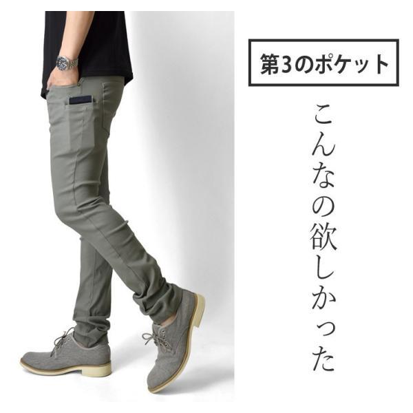 ストレッチ  イージーパンツ ダメージデニム デニム スキニー メンズ ジーンズ 伸縮 大きいサイズ M L LL 3L ボトムス ジョガーパンツ|aruge|07