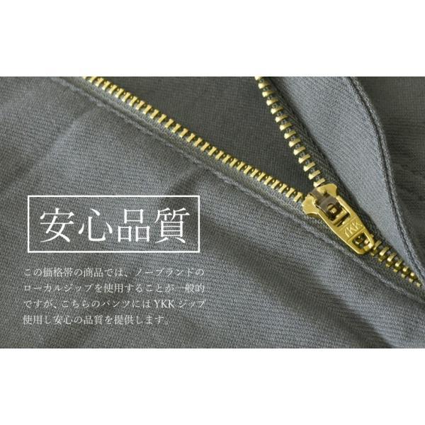 チノパン 伸縮 ストレッチ  イージーパンツ ダメージデニム デニム スキニー メンズ ジーンズ セール 大きいサイズ M L LL 3L 40歳 ボトムス ジョガーパンツ|aruge|10