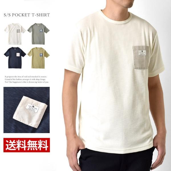 Tシャツメンズ半袖ポケットT鹿の子ルーズビッグシルエット切り替えポケットセールmens