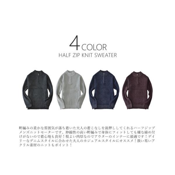 ニットセーター メンズ リブ織り ハーフジップ 杢カラー ハイネックニット|aruge|02
