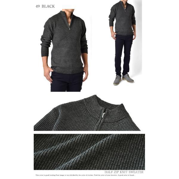ニットセーター メンズ リブ織り ハーフジップ 杢カラー ハイネックニット|aruge|03
