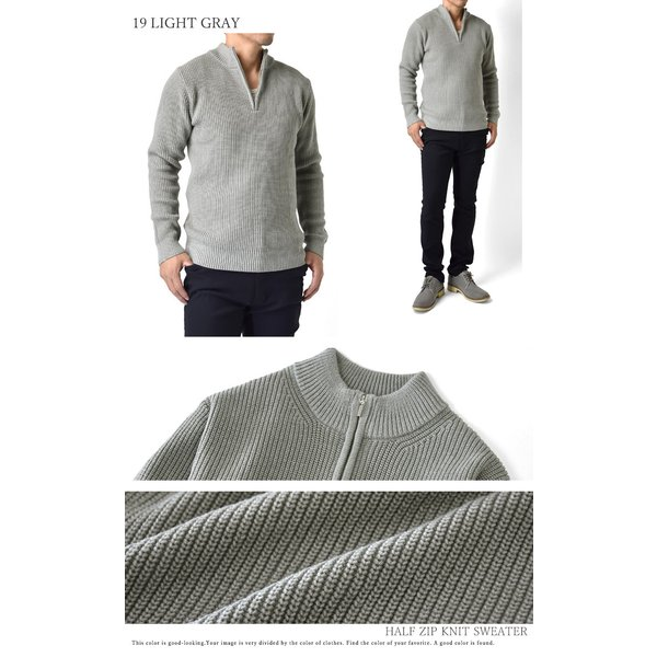 ニットセーター メンズ リブ織り ハーフジップ 杢カラー ハイネックニット|aruge|04