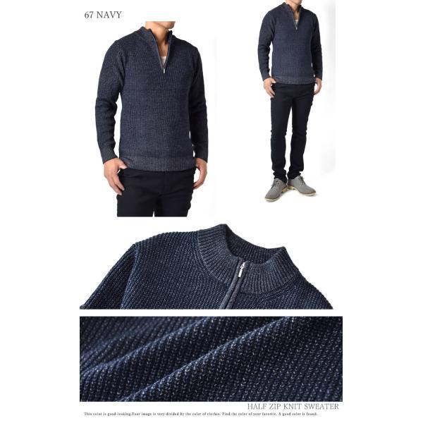 ニットセーター メンズ リブ織り ハーフジップ 杢カラー ハイネックニット|aruge|05
