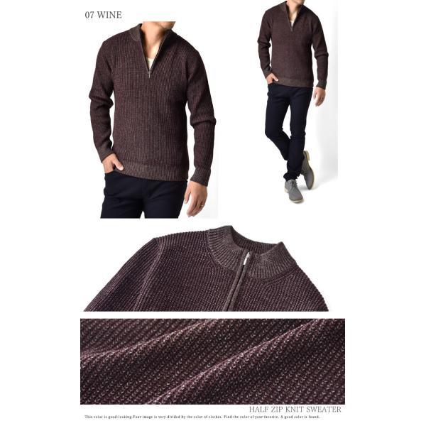 ニットセーター メンズ リブ織り ハーフジップ 杢カラー ハイネックニット|aruge|06