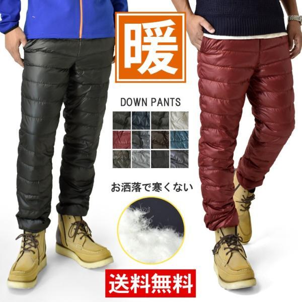 ダウンパンツ メンズ 登山用パンツ アウトドアパンツ 防寒パンツ メンズ 暖 パンツ セール mens|aruge