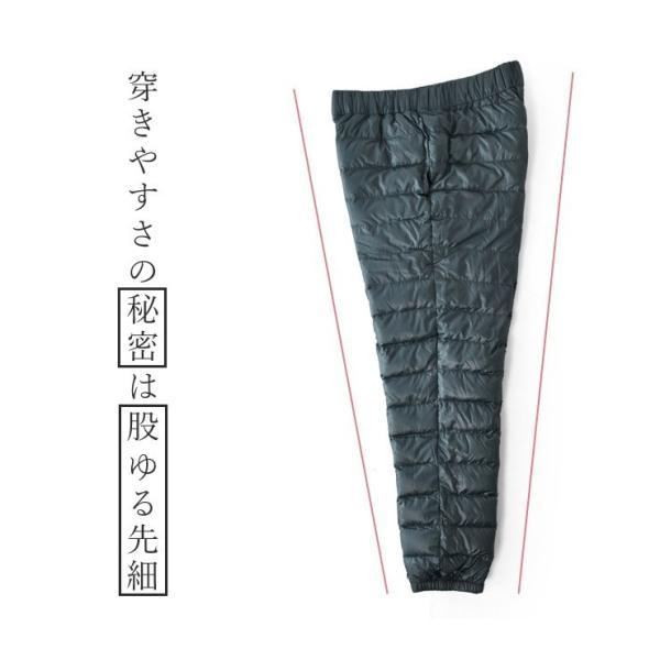 ダウンパンツ メンズ 登山用パンツ アウトドアパンツ 防寒パンツ メンズ 暖 パンツ セール mens|aruge|11