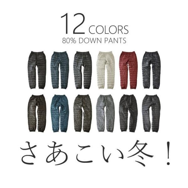 ダウンパンツ メンズ 登山用パンツ アウトドアパンツ 防寒パンツ メンズ 暖 パンツ セール mens|aruge|14