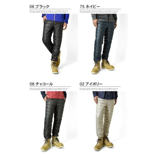 ダウンパンツ メンズ 登山用パンツ アウトドアパンツ 防寒パンツ メンズ 暖 パンツ セール mens|aruge|15