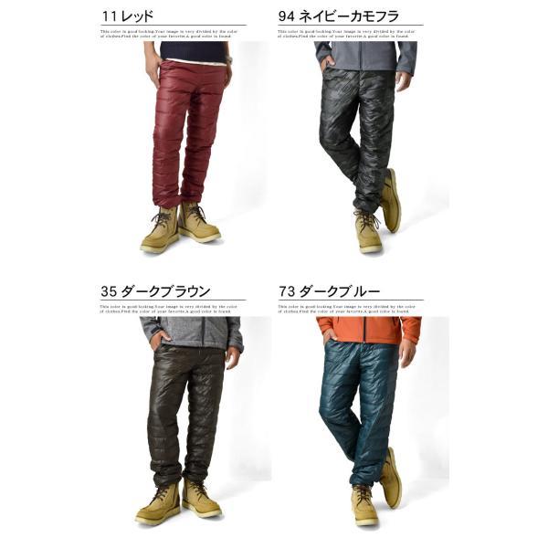 ダウンパンツ メンズ 登山用パンツ アウトドアパンツ 防寒パンツ メンズ 暖 パンツ セール mens|aruge|16
