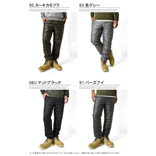 ダウンパンツ メンズ 登山用パンツ アウトドアパンツ 防寒パンツ メンズ 暖 パンツ セール mens|aruge|17