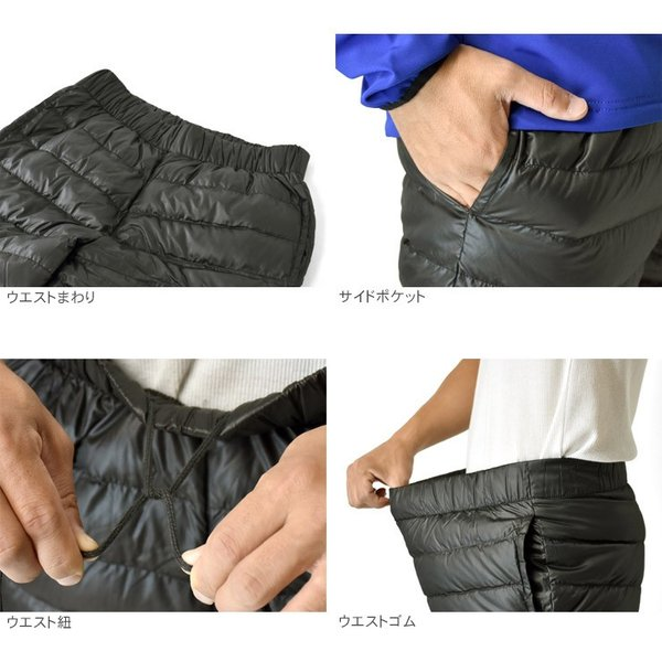 ダウンパンツ メンズ 登山用パンツ アウトドアパンツ 防寒パンツ メンズ 暖 パンツ セール mens|aruge|18