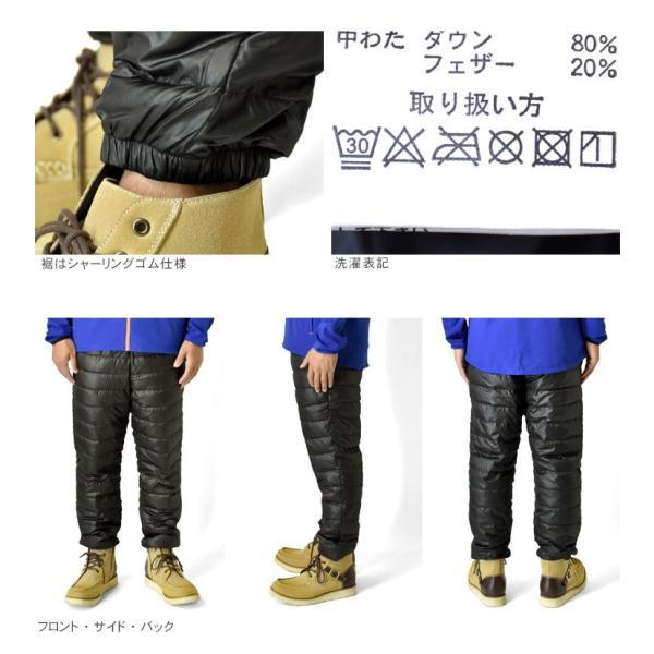 ダウンパンツ メンズ 登山用パンツ アウトドアパンツ 防寒パンツ メンズ 暖 パンツ セール mens|aruge|19