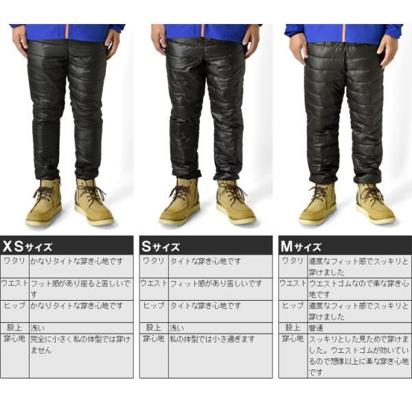 ダウンパンツ メンズ 登山用パンツ アウトドアパンツ 防寒パンツ メンズ 暖 パンツ セール mens|aruge|20