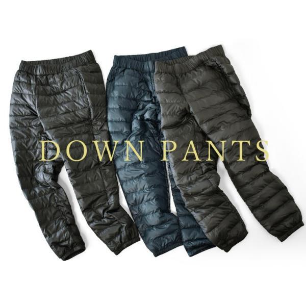 ダウンパンツ メンズ 登山用パンツ アウトドアパンツ 防寒パンツ メンズ 暖 パンツ セール mens|aruge|04
