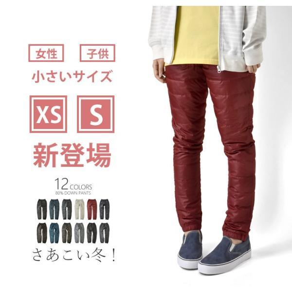 ダウンパンツ メンズ 登山用パンツ アウトドアパンツ 防寒パンツ メンズ 暖 パンツ セール mens|aruge|05