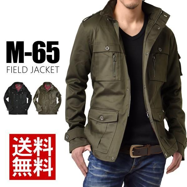 ミリタリージャケット メンズ  M65 アウトドアウェアM-65 春 春夏 aruge