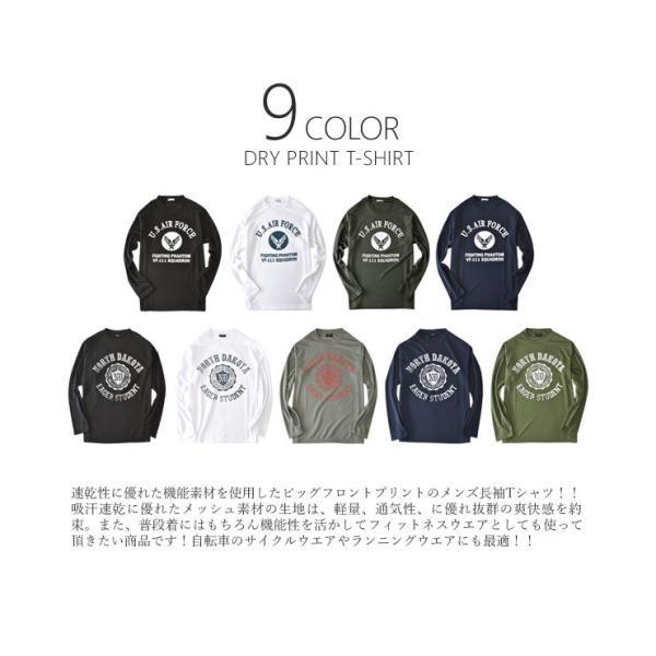 ドライ 吸汗速乾 長袖 Tシャツ ロンT ムジ アメカジ ロゴ ミリタリー メンズ|aruge|02
