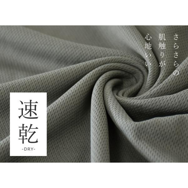 ドライ 吸汗速乾 長袖 Tシャツ ロンT ムジ アメカジ ロゴ ミリタリー メンズ|aruge|03