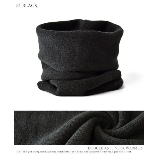 ネックウォーマー メンズ ロング丈 ブークレ 超柔ソフトタッチ セール 冷え対策 保温グッズ3