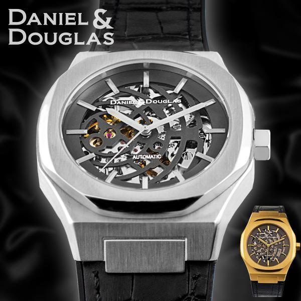 腕時計メンズブランド機械式腕時計スケルトン文字盤ダニエルアンドダグラス時計自動巻オートマチックDANIEL&DOUGLA