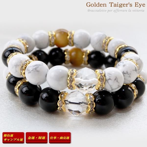 タイガーアイ ブレスレット パワーストーン ブレスレット メンズ 天然石 数珠 メンズ 男性 ブランド 金運 開運 黒 白