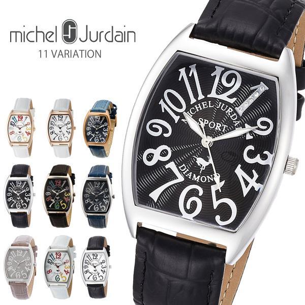 ミッシェルジョルダン MICHEL JURDAIN SPORTダイヤモンド メンズ レディース 腕時計