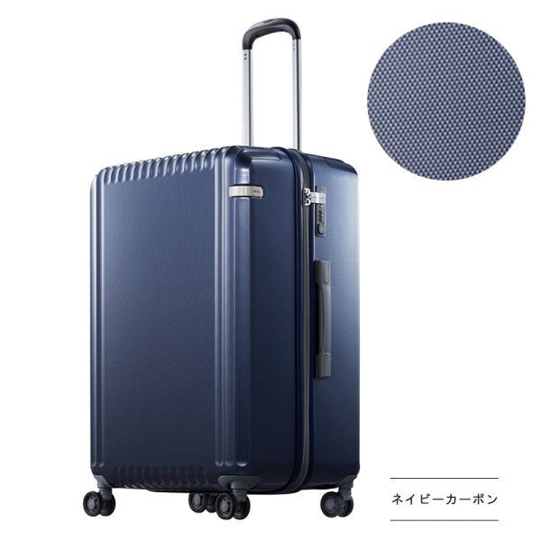 エース スーツケース Lサイズ パリセイドZ 65cm 05585 arukikata-travel 10